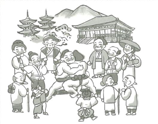 相撲発祥の地 奈良