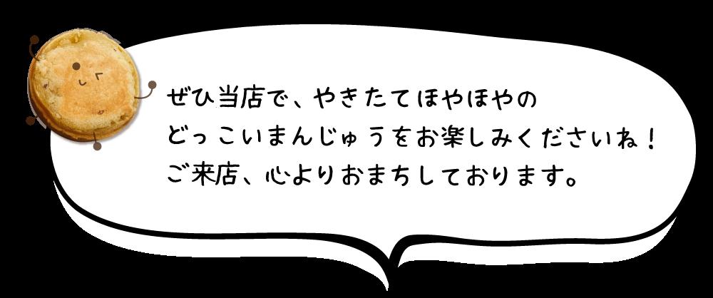 オーナ瀧口さん